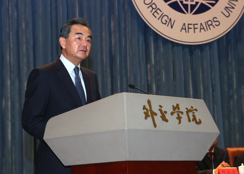 Remarks by Foreign Minister Wang Yi at the Opening Ceremony of China …