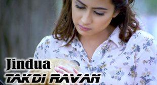 Akhil Song Takdi Ravan is Out Now
