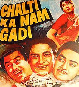 Asha Bhosle's New Song Haal Kaisa Hai Janaab Ka