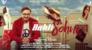 Kamal Khaira Song Bahli Sohni is Out Now