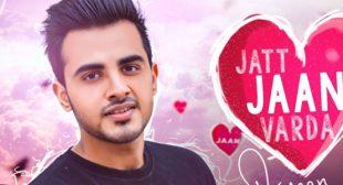 Jatt Jaan Vaarda Song – Armaan Bedil