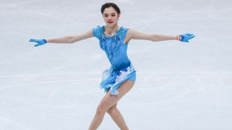 Evgenia Medvedeva to miss Grand Prix Final with broken foot