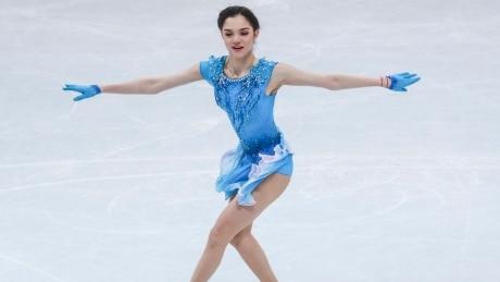 Evgenia Medvedeva to miss Grand Prix Final with broken foot