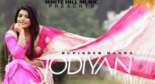Jodiyan Lyrics