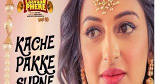 Kache Pakke Supane Lyrics – Happ Raikoti