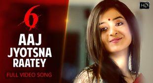 Aaj Jyotsna Raatey Lyrics – Madhubanti