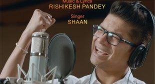 Ho Halla 2.0 Lyrics – Shaan, Manjeera Ganguly