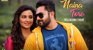 Naina Tore Lyrics – Honeymoon | Soham, Subhashree