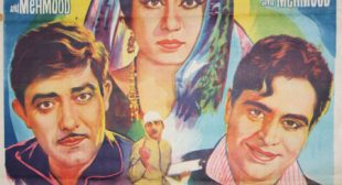 Hum Tere Pyar Mein Sara Alam Song – Dil Ek Mandir