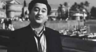 Mr X In Bombay Song Mere Mehboob Qayamat Hogi