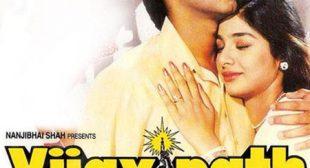 Get Ruk Ruk Ruk Song of Movie Vijaypath