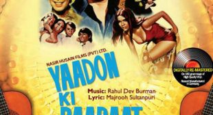 Get Meri Soni Meri Tamanna Song of Movie Yaadon Ki Baarat