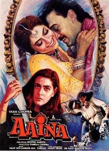 Goriya Re Goriya Re Song – Aaina