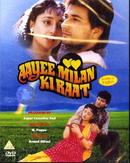 Kala Sha Kala Lyrics – Aayi Milan Ki Raat