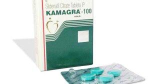 Buy Kamagra Gold 100mg Online, Cheap Kamagra 100mg