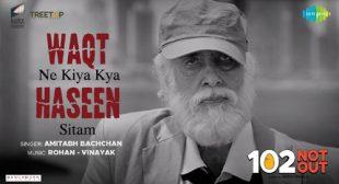 Waqt Ne Kiya Lyrics – Amitabh Bachchan