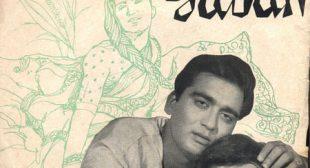 Ehsaan Mere Dil Pe Tumhara Hai Dosto Lyrics