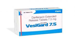 Buy Vesigard 7.5 Online, price, dosage, side effects