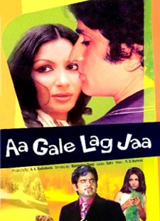 Wada Karo Nahi Chodoge Lyrics – Aa Gale Lag Ja
