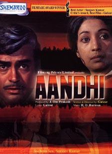 Is Mod Se Jaate Hain Lyrics – Aandhi