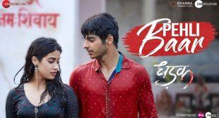 Pehli Baar Lyrics – Ajay Gogavale