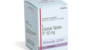 Buy Erlocip 150mg Online, erlocip 150 mg price in india