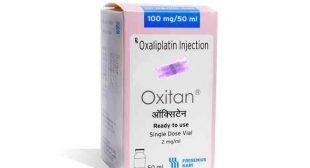Oxitan 100mg/25ml