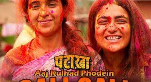 Gali Gali Lyrics – Sukhwinder Singh