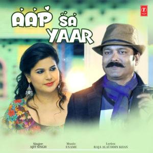 AAP SA YAAR MP3 Songs – Ajit Singh | MUSICBADSHAH