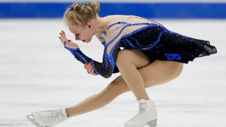 Tennell holds narrow lead after ladies short program at Four Continents