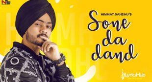 SONE DA DAND – HIMMAT SANDHU | iLyricsHub