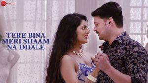 Tere Bina Meri Shaam Na Dhale (by Vikram Kumar) MP3 Songs Download