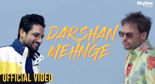 Darshan Mehnge Lyrics by Amrinder Gill