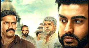 MATVAARE LYRICS – India's Most Wanted | Jubin Nautiyal & Sanah Moidutty | Arjun Kapoor