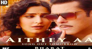 Aithey Aa Lyrics – (Bharat) Vishal & Shekhar