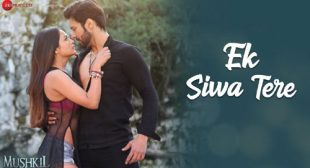 Ek Siwa Tere Lyrics – Md Irfan