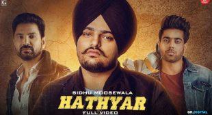 Hathyar Lyrics