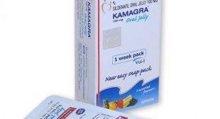 Kamagra 100mg – Buy Kamagra 100 Online