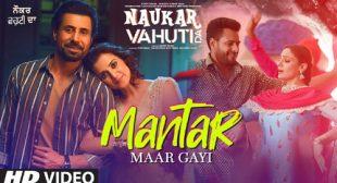 Mantar Maar Gayi – Ranjit Bawa Lyrics