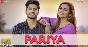 Pariya Song Lyrics