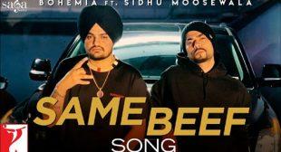 Same Beef Lyrics by Sidhu Moose Wala