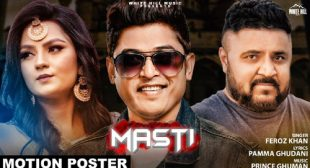 Masti – Feroz Khan Lyrics
