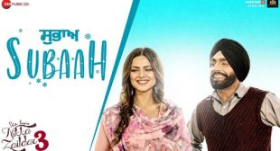 Subaah – Ammy Virk Lyrics