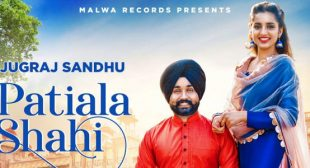 Patiala Shahi Lyrics