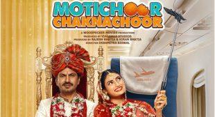 Lyrics of Choti Choti Gal Song