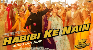 Habibi ke Nain Lyrics – DABANGG 3 |  Shreya Ghoshal, Jubin Nautiyal  | Mohitlyrics | Latest Song Lyrics