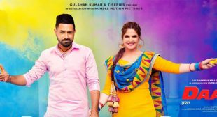 Phulkari Lyrics – Gippy Grewal