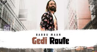 Gedi Route Song Lyrics