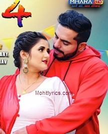BABA 4 Lyrcs – MK Chaudhary & Anjali Raghav