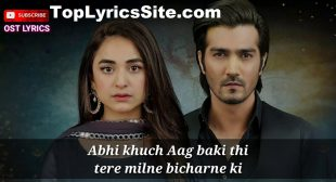 Raaz e ulfat OST Lyrics – Aima Baig & Shani Arshad – TopLyricsSite.com